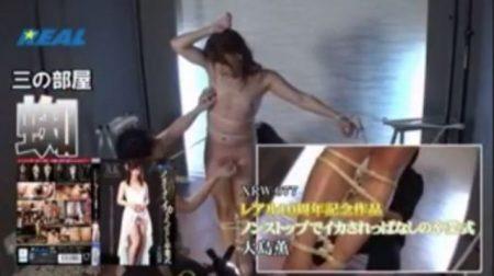 大島薫 可愛い男の娘がレズ女にノンストップでイカされまくるwww 画像