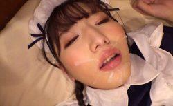 水妃ほむら 働く男の娘がケツマンコを犯されまくって顔面にぶっかけられちゃう動画 画像